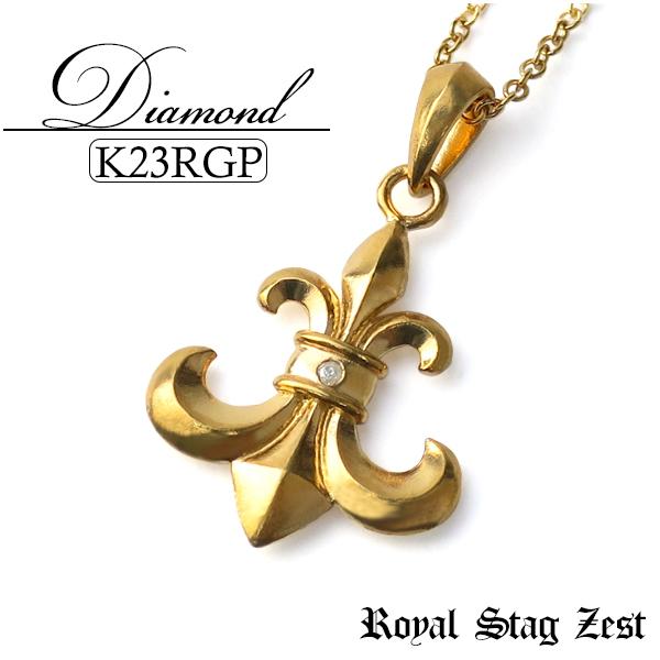 K23 ロイヤルゴールドプレーティング ダイヤモンド フルールドリス シルバーネックレス(チェーン付) Royal Stag ZEST メンズ ネックレス 23金 ユリ アヤメ ユリの紋章 シルバー925 メンズネックレス 男性用ネックレス ブランド プレゼント 人気 彼氏 おしゃれ