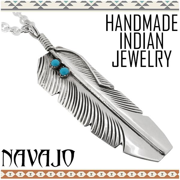 インディアンジュエリー ナバホ族 ターコイズ ワイルドフェザー シルバーペンダント チェーンなし ハンドメイド ネイティブアメリカンジュエリー ネイティブアクセサリー シルバー925 銀細工 羽根 メンズ レディース 人気