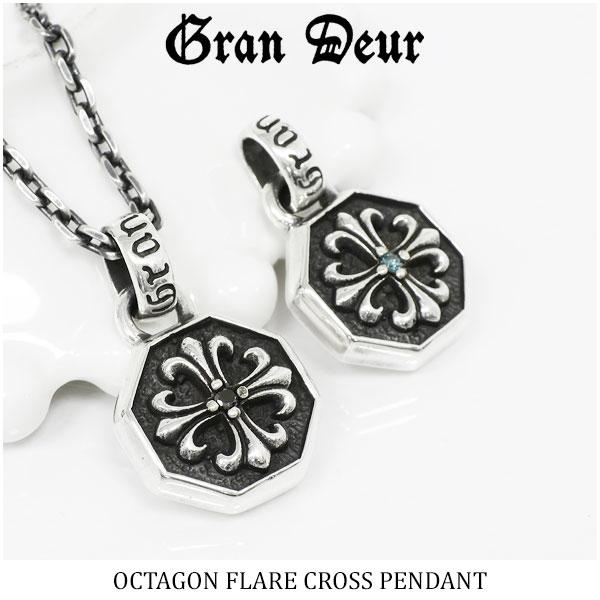 GRAN DEUR ダイヤモンド フレア クロス オクタゴン シルバーネックレス シルバーアクセサリー メンズペンダントトップ ダイヤ ブルーダイヤ 十字 いぶし 八角形 シンボル 天然石 シルバー925