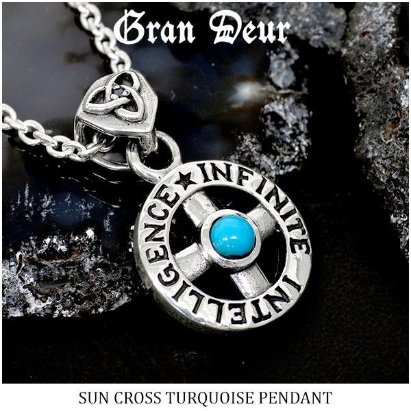 GRAN DEUR キングマン ターコイズ ブルーダイヤモンド メディスンホイール シルバーペンダント シルバー925 銀 ネックレス 十字 天然石 チェーン付き 太陽 太陽十字 サンクロス ブランド プレゼント 人気 おしゃれ