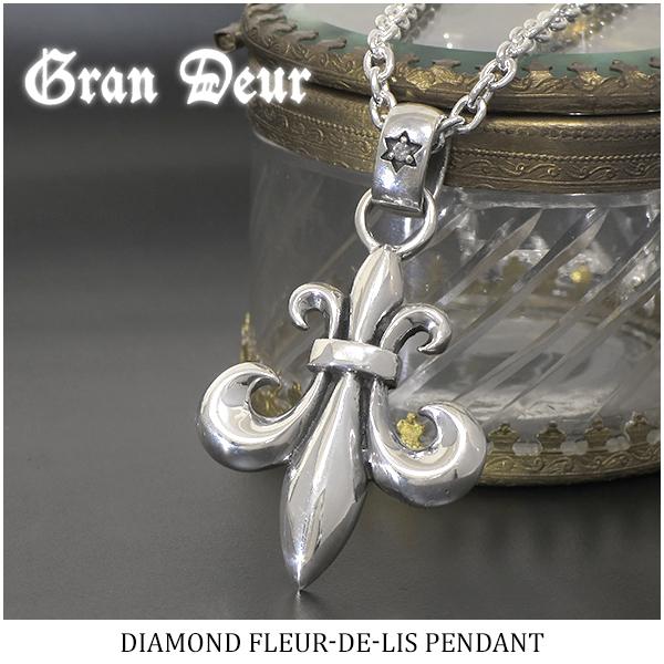 GRAN DEUR ダイヤモンド ユリの紋章 シルバーペンダントトップ チェーンなし シルバー925 銀 ネックレス 天然石 チェーン無し フルール・ド・リス 百合 ダイアモンド ブランド プレゼント 人気 おしゃれ