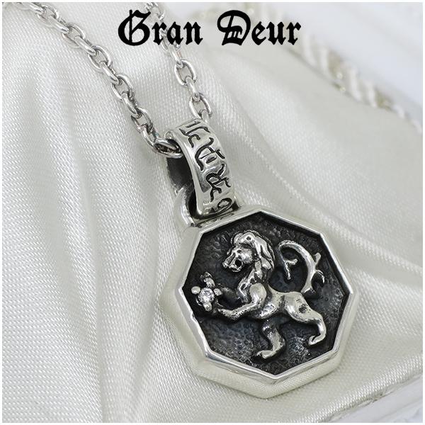 GRAN DEUR ダイヤモンド ライオン シルバーネックレス(チェーン付き) シルバー925 銀 ネックレス ペンダント エンブレム 獅子 紋章 天然石 ダイヤ ダイアモンド ブランド プレゼント 人気 おしゃれ