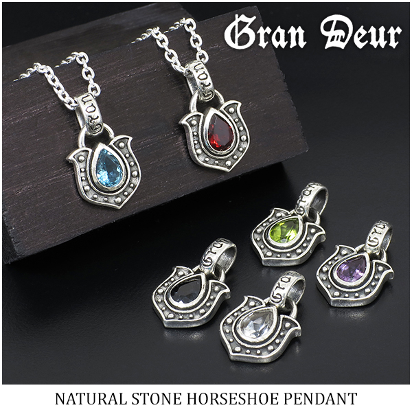 The Horses Hoof Drop Tears Teardrop Good Luck Lucky Charm Silver 925 Nature Stone Pendant Head Brand Popularity Gift Present Boyfriend Man Whom There