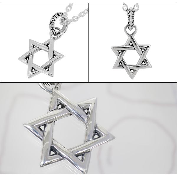 Pendant top Magen David Shin pull star silver 925 men's necklace brand  popularity gift present boyfriend man with the GRAN DEUR hexagram six awn  star