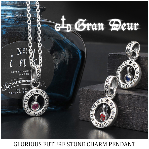 Shinjuku gin no kura rakuten global market the red sapphire blue mens accessories silver 925 nature stone pendant charm disk sapphire ruby glory storehouse of shinjuku silver gran deur the future glorious future aloadofball Gallery