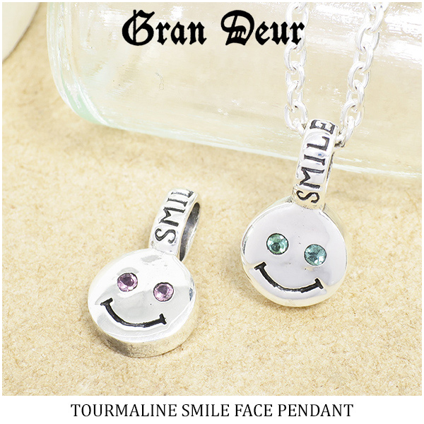 Shinjuku gin no kura rakuten global market pendant tops mile pendant tops mile smile symbol pink green silver 925 nature stone stone amulet for an easy aloadofball