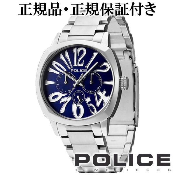 POLICE ポリス TORINO トリノ ブルー マルチファンクション ウォッチ メンズ 腕時計 時計 アクセサリー フォーマル ファッション メンズ腕時計 人気腕時計 ブランド時計 プレゼント 男性 おしゃれ