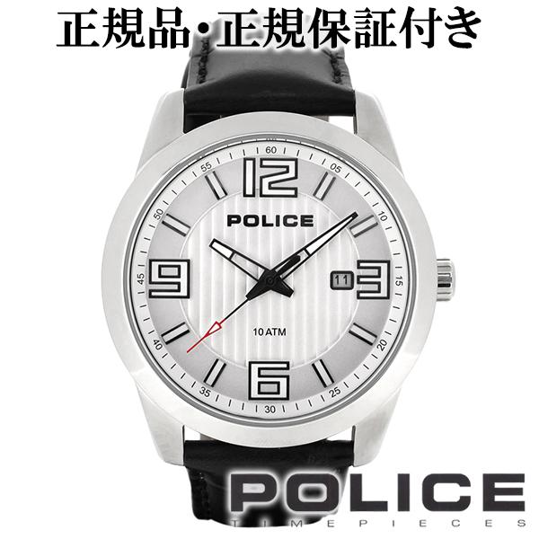 POLICE ポリス TROPHY トロフィー ホワイト レザー デイト ウォッチ 本革ベルト 腕時計 メンズ 時計 アクセサリー カジュアル ファッション 13406JS-04A メンズ腕時計 人気腕時計 ブランド時計 プレゼント 男性 おしゃれ
