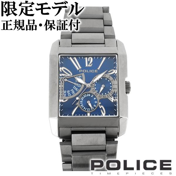 """POLICE ポリス KING""""s AVENUE キングスアベニュー ブルー ブラック マルチファンクション ウォッチ メンズ 腕時計 時計 アクセサリー フォーマル ファッション メンズ腕時計 人気腕時計 ブランド時計 プレゼント 男性 おしゃれ"""