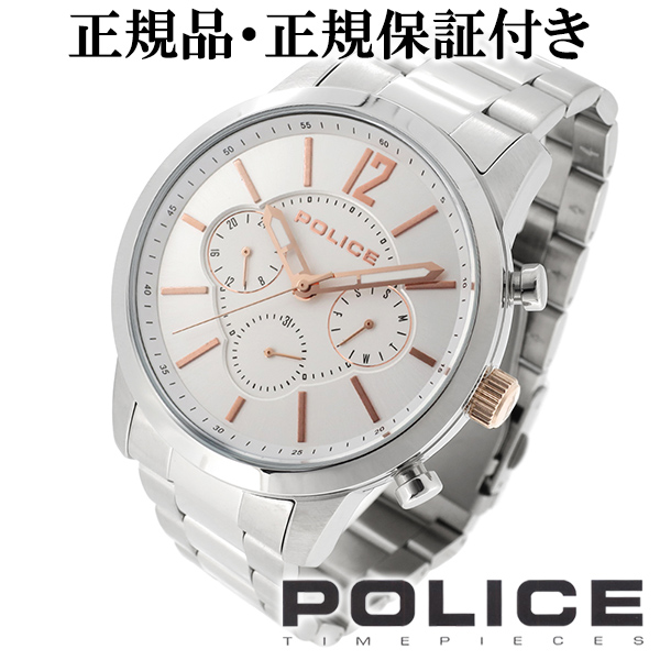 POLICE ポリス LEGACY レガシー クロノグラフ マルチファンクション ホワイト ローズゴールド ウォッチ 腕時計 メンズ レディース アクセサリー フォーマル カジュアル メンズ腕時計 人気腕時計 ブランド時計 14673js-04m プレゼント 男性 おしゃれ