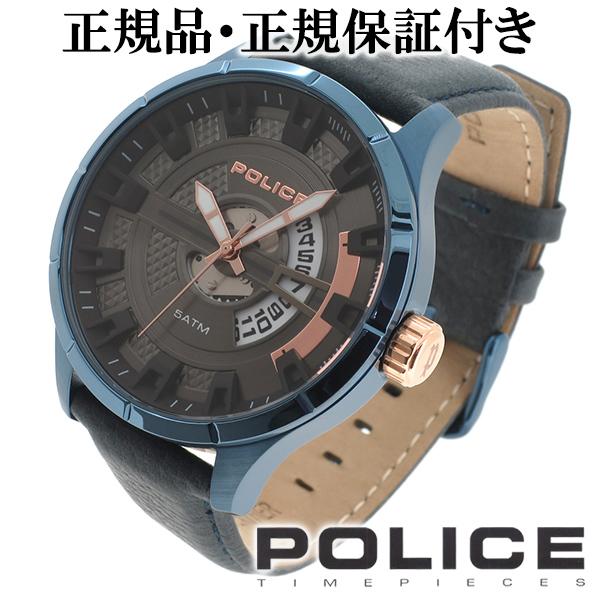 POLICE ポリス MALLET マレット ブルー ウォッチ 腕時計 メンズ アクセサリー フォーマル カジュアル ファッション メンズ腕時計 レザーバンド 革 カレンダー 人気腕時計 ブランド時計 メーカー純正正規品 14678jsbl-61 プレゼント 男性 おしゃれ