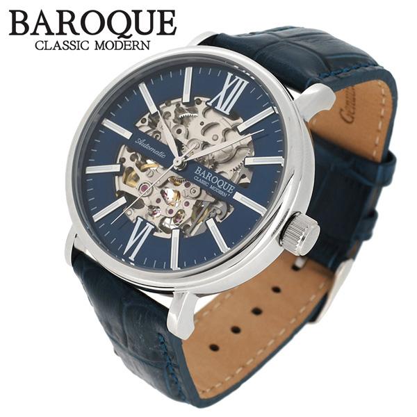 BAROQUE 腕時計 ブランド ウォッチ GLANZ BA1007S-03NV グランツ 時計 メンズ 紳士 かっこいい 男性用 シースルー スケルトン バックスケルトン 自動巻き オートマチック メンズ腕時計 人気腕時計 ブランド時計 プレゼント 彼氏 おしゃれ