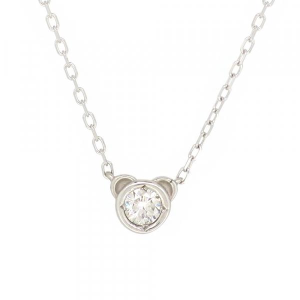 一粒 ゴールドネックレス くま 熊 ベア 動物 アニマル けもの 18金 ホワイトゴールド ダイヤモンド ダイアモンド ジュエリー ネックレス 首飾り レディース 女性 アクセサリー ギフト プレゼント おしゃれ