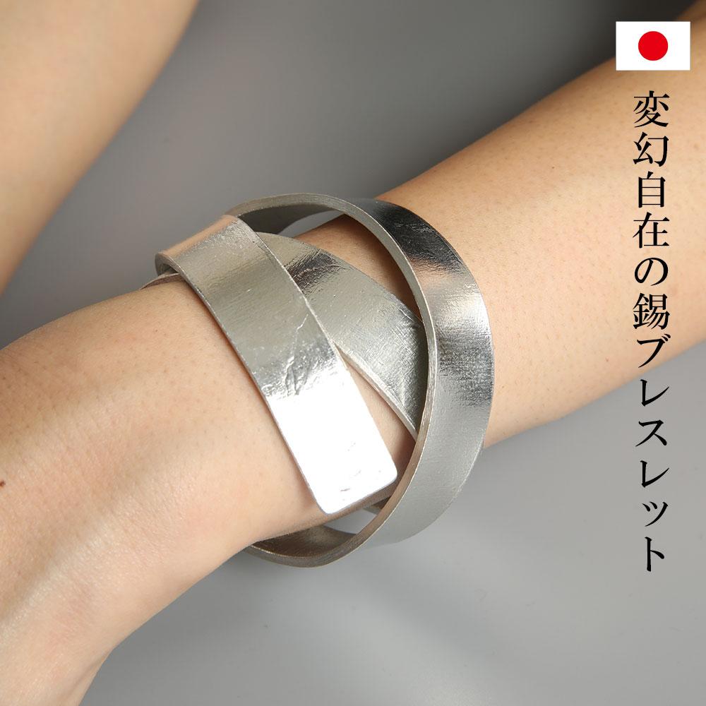 錫ブレスレッド 巻きつけタイプ Tin stick バングル M【京都ぎんやんま】