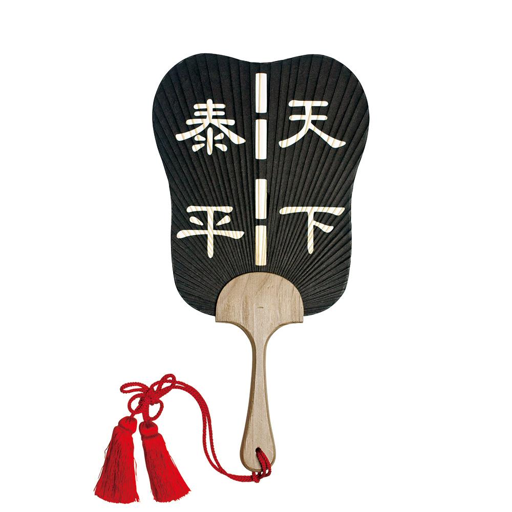 夏の贈り物に京都の「うちわ」はいかがですか? 変形うちわ 団扇 軍配 黒(片面透かし) 2217【京都 ぎんやんま】