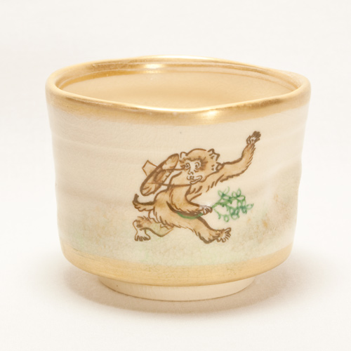 高山寺(鳥獣人物戯画) 汲み出し茶碗 〔陶泉窯〕