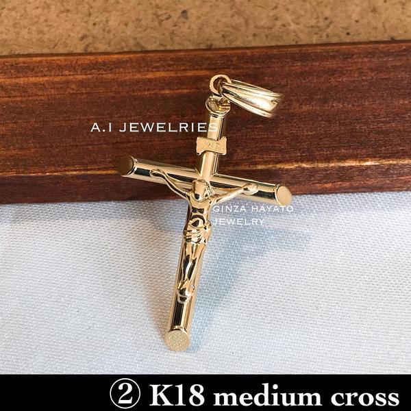 K18 18金 No.2 クロス ペンダント 2番 cross pendant medium size simple シンプル mens ladise 男女兼用 メンズ レディース キリスト jesus INRI