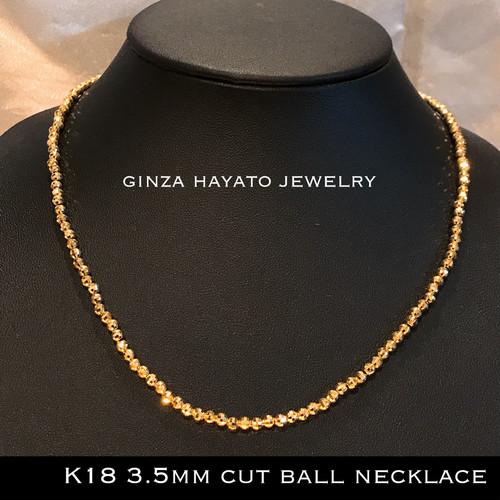 K18 (3.5mm)Mirror cut ball Necklace ミラーカットボール ネックレス ギンザ ハヤト ジュエリー simple シンプル mens メンズ