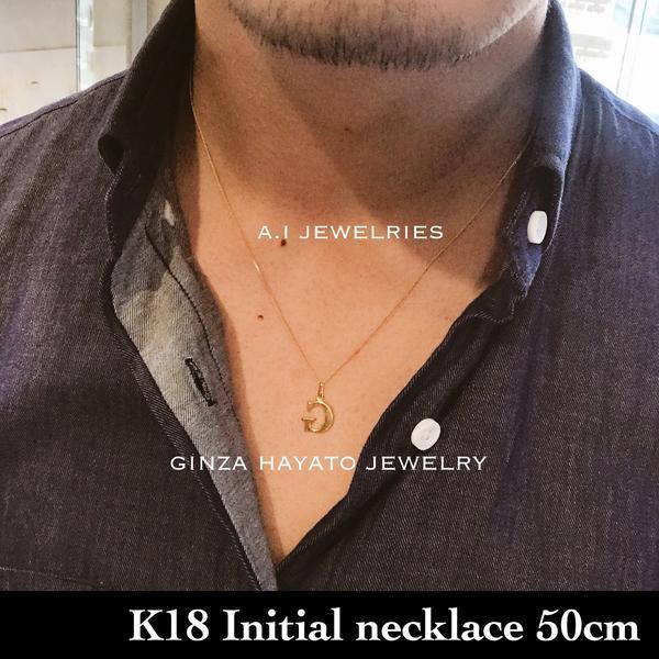 K18 18金 45cm イニシャル ネックレス 2面喜平 initial necklace 2cut kihei simple シンプル mens メンズ