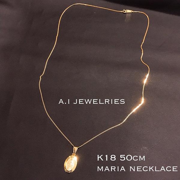 マリア ネックレス 18金 50cm K18 メンズ メダイ maria necklace