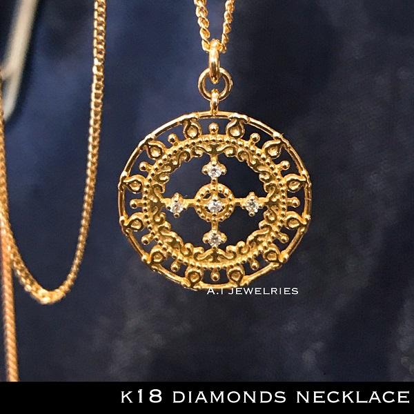 天然石 ダイヤモンド 18金 ネックレス 45cm diamond necklace 45cm k18