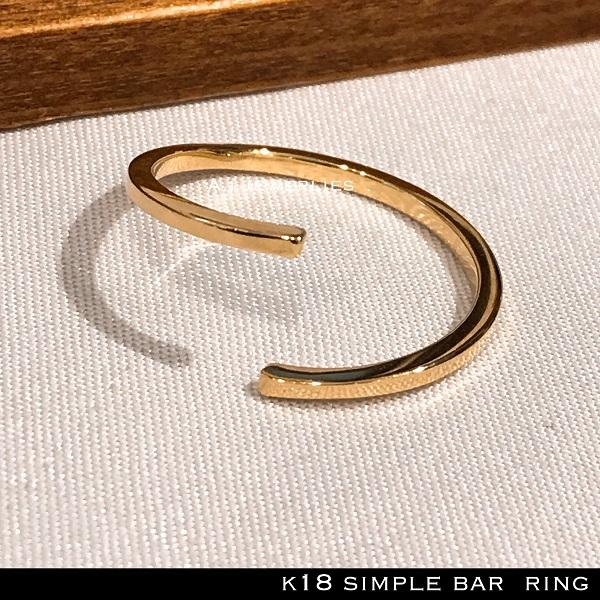 リング シンプル 18金 シンプル バー リング simple bar ring k18