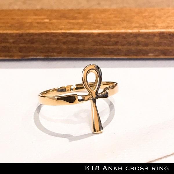 リング 18金 アンク十字架 クロス Ankh cross ring k18