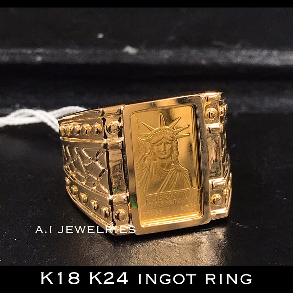純金 インゴット入り リング 指輪 18金 24金 pure gold ingot ring liberty リバティ 自由の女神 k18 k24