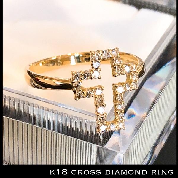 クロス リング 18金 天然 ダイヤモンド cross ring diamond k18
