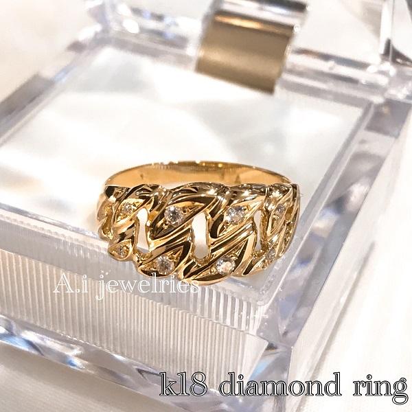 喜平 リング 天然ダイヤモンド付き 天然 ダイヤモンド リング 18金 天然石 喜平 デザイン k18 Kihei design ring with diamond