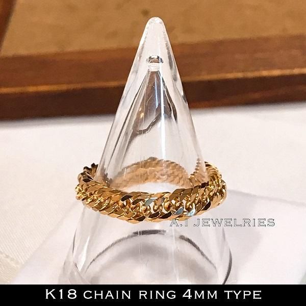 8面 トリプル 喜平 18金 チェーン リング chain ring サイズ 10-17号 kihei 8cut triple