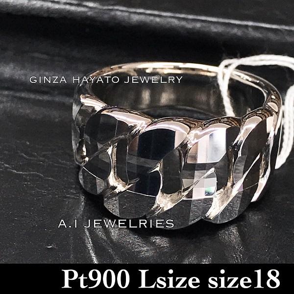 Pt900 プラチナ900 ミラーカット 喜平 Lサイズリング 新品 本物 ジュエリー ring kihei mirrorcut platinum