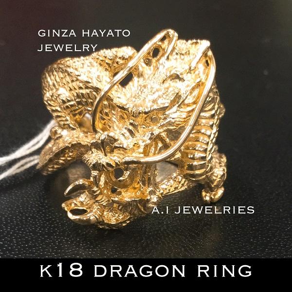 ドラゴン 龍 リング 18金 メンズ dragon ring k18