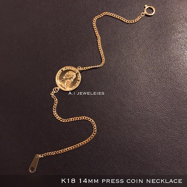 14mm プレス コイン ブレスレット 18金 18cm 男女兼用 14mm press coin bracelet 2cut kihei chain 2面 喜平 チェーン k18