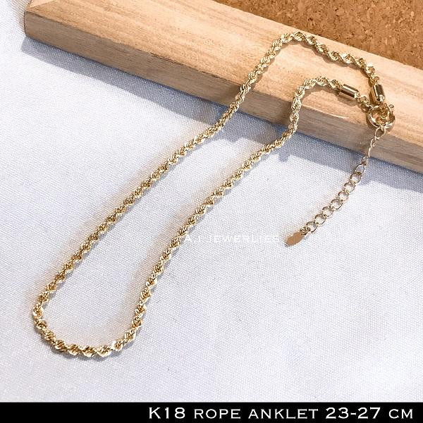 アンクレット 18金 ロープ 23-27cm アジャスター rope anklet 23-27 cm with ajuster simple anklet mens シンプル