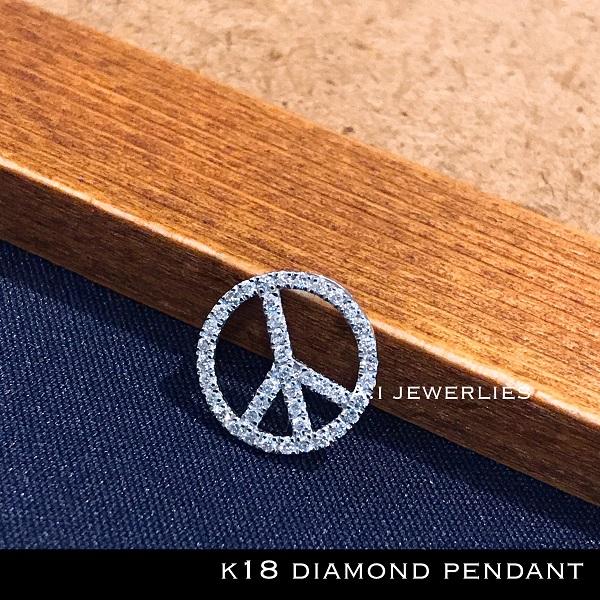 ペンダント 18金 天然 ダイヤモンド ホワイトゴールド ペンダント トップのみ white gold diamond pendant top k18