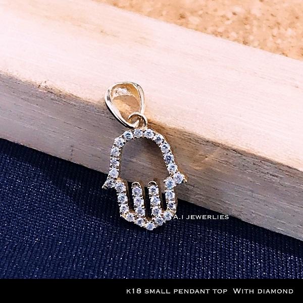 ペンダント 18金 天然 ダイアモンド チャーム 小さめ かわいい diamonds pendant top k18 design fashionable デザイン お洒落