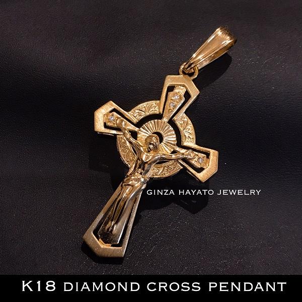ダイヤモンド クロス ペンダント 18金 キリスト Diamond cross pendant jesus k18 mens メンズ