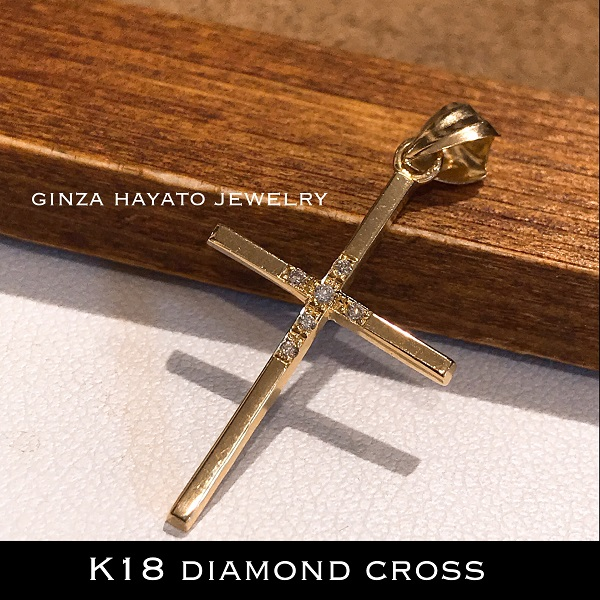 ダイヤモンド クロス ペンダント 18金 天然 ダイヤモンド cross pendant with diamond シンプル ギンザ ハヤト ジュエリー ginza hayato jewelry