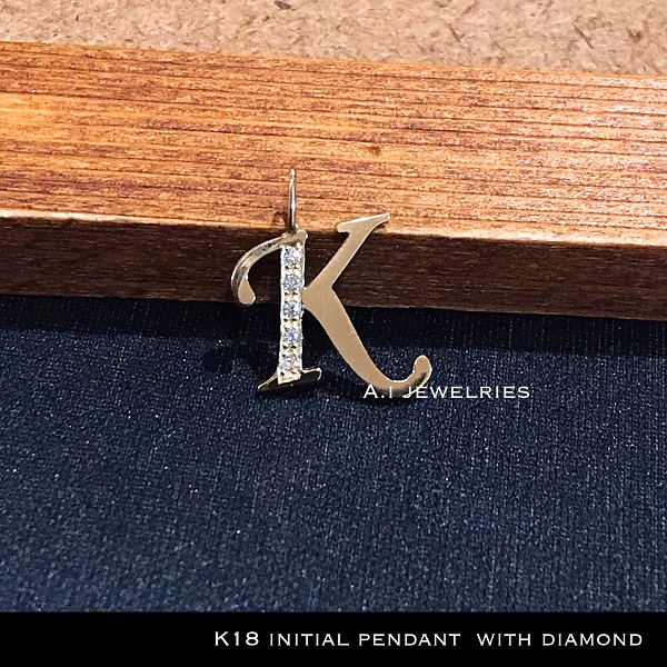 イニシャル ペンダント 18金 天然ダイヤモンド付き K initial pendant with diamond K
