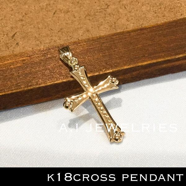 クロス ペンダント 18金 cross pendant 男女兼用 mens ladies K18