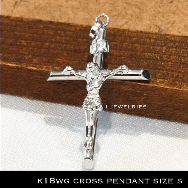 ホワイト ゴールド クロス ペンダント 18金 男女兼用 WG cross pendant mens ladies K18WG