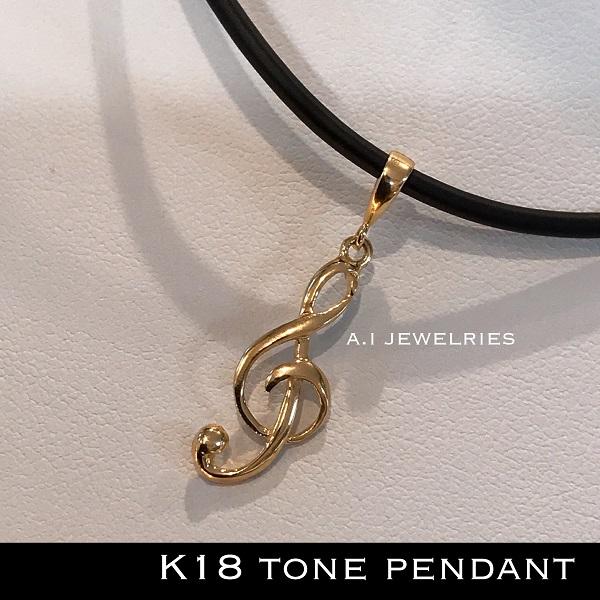 音符 ペンダント 18金 トーン記号 Tone pendant K18