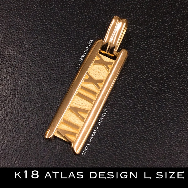 K18 18金 アトラス デザイン Atlas ペンダント 地金 新品 本物 資産 シンプル オシャレ pendant atlas Lsize Lサイズ