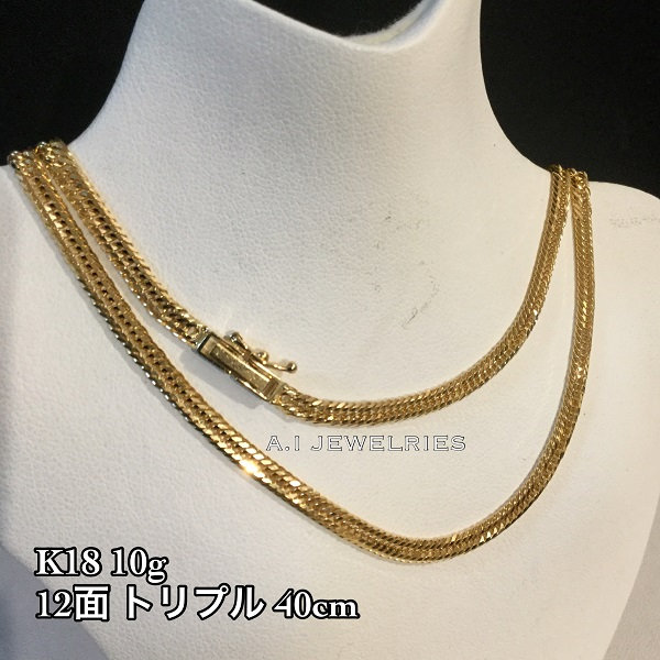 K18 kihei 12cut triple 10g 40cm necklace / K18 喜平 12面 トリプル 10g 40cm レディースネックレス