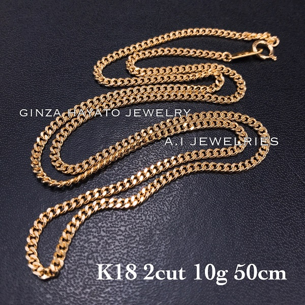 K18 18金 10g 2面喜平 50cm ネックレス K18 2cut kihei necklace chain メンズ チェーン