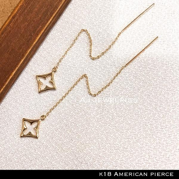 k18 18金 アメリカン ピアス / k18 American pierce