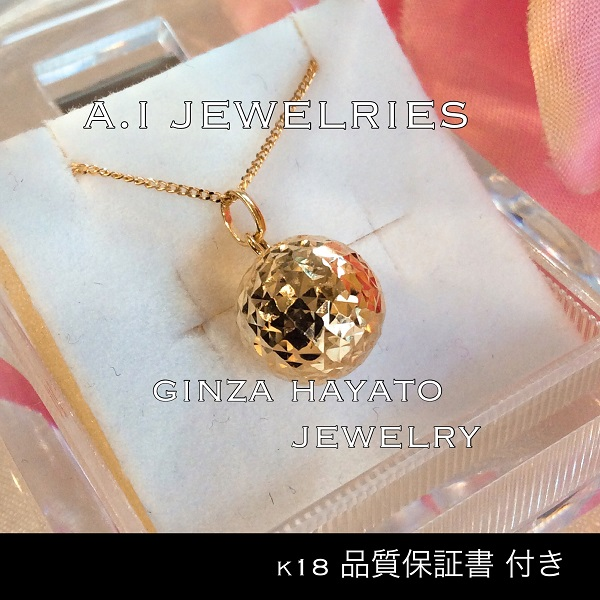 k18 18金 10mm カットボール ネックレス 40cm K18 10mm vut ball necklace