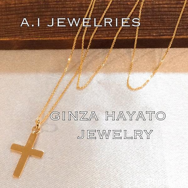 k18 18金 クロス ネックレス 45cm K18 cross necklace 45cm