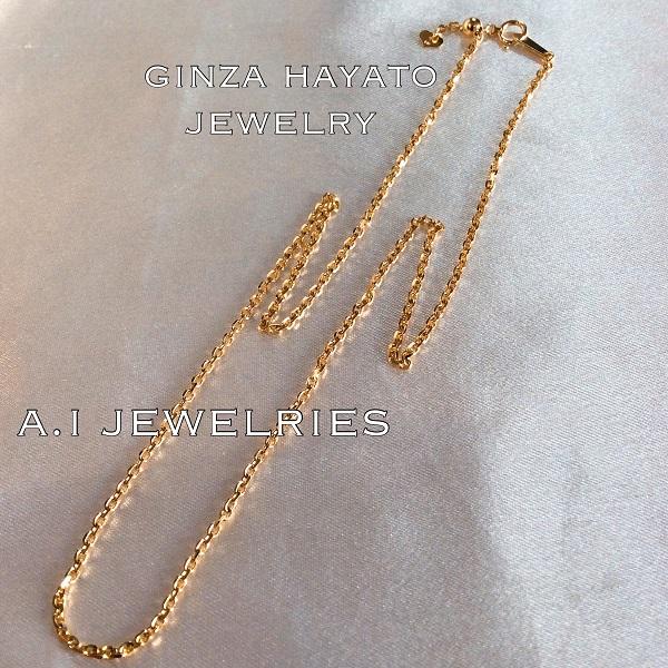 k18 18金 チェーンデザイン ネックレス K18 chain design necklace 45cm slideadjuster